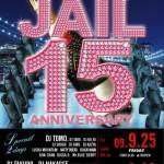 BARJAIL15周年イベントのロゴとパンフレット