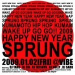 HIPHOPクラブイベント「SPRUNG」@VIBE