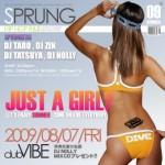 熊本のクラブイベント「SPRUNG」@VIBE